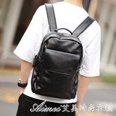 新款潮男包簡約雙肩包韓版皮質 商務潮流背包學生書包 旅行包潮包 艾美時尚衣櫥