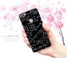 [D12+ 軟殼] HTC Desire 12 plus 2Q5W200 手機殼 外殼 保護套 數學公式