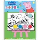 《 Peppa Pig 》小小油畫家 粉紅豬小妹 / JOYBUS玩具百貨