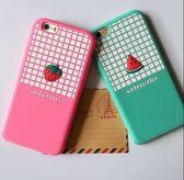 [24hr 火速出貨] 手機殼 夏天 小清新 水果 草莓 西瓜 包邊 保護套 格子 可愛 蘋果 iphone 6 plus