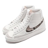 Nike 休閒鞋 Wmns Blazer Mid 77 SE 米白 蛇紋 女鞋 中筒 【ACS】 DA8736-100