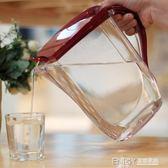 冷水壺大容量耐高溫涼水壺食品級塑料涼水杯加厚裝水壺家用耐熱igo 溫暖享家