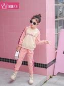 女童秋裝套裝網紅洋氣2019新款兒童運動休閒兩件套韓版春秋童裝潮  (pink Q 時尚女裝)