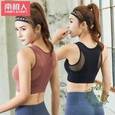 一件8折免運 防震運動內衣女薄款夏天跑步防下垂健身背心聚攏美背定型文胸夏季