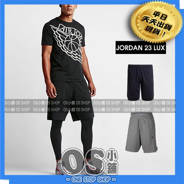 (現貨) NIKE JORDAN 23 LUX 短褲 812587-063灰色 AIR JORDAN JUMPMAN