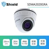 神盾安控 | G45系列 SDWA2020GRA 兩百萬像素 1080P 網路型監控攝影機| 支援ONVIF