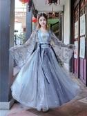 古裝花神賦漢服滄海賦仙女中國風櫻花古裝超仙氣飄逸學生齊腰襦裙古風 嬡孕哺