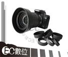 【EC數位】49mm 口徑 通用型 三段 橡膠 軟式 螺紋 遮光罩