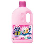新奇 潔豔新型漂白水 沁雅薔薇香 2000ml
