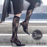 3雙 蕾絲絲襪半截絲襪及膝襪小腿襪薄款網襪女【毒家貨源】