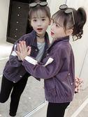 女童時髦外套 女童秋裝外套2019新款兒童春秋季韓版洋氣中大童童裝小女孩8歲潮 聖誕免運