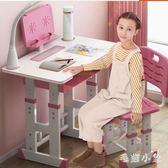 兒童學習桌寫字桌臺小學生家用作業書桌升降桌椅組合套裝男孩女孩CC4249『毛菇小象』