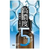γ-PGA玻尿酸極潤美容液10ml x6入團購組【康是美】