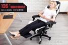 電競椅卡勒維電腦椅家用辦公椅游戲電競椅可躺椅子競技賽車椅【全館免運】
