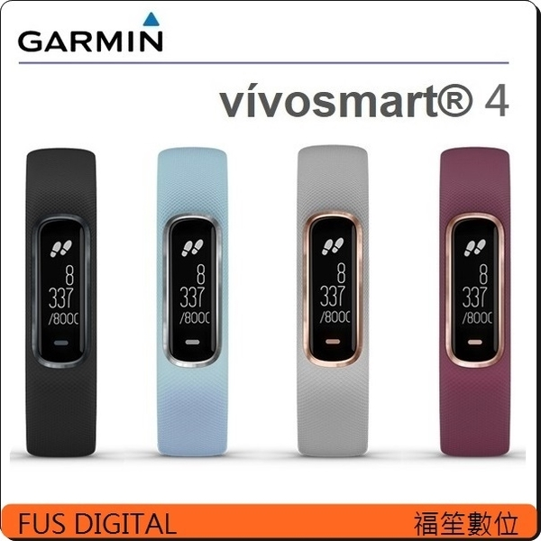 【福笙】GARMIN vivosmart 4 智慧心率手環 健康心率手環 健身心率手環 血氧感測功能