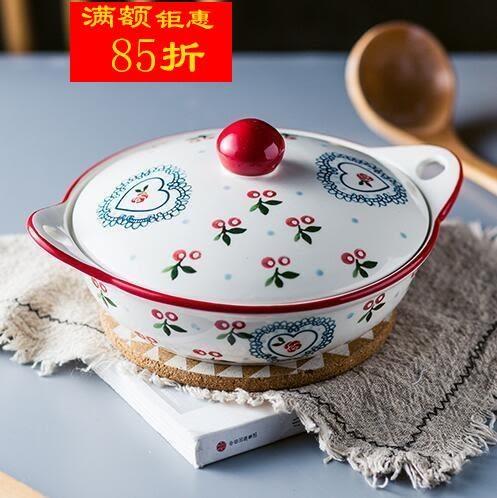 華孚日式手繪創意櫻桃帶蓋陶瓷雙耳碗湯碗家用大號可愛泡面碗有蓋【全館85折最後兩天】