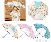 兒童雨傘直桿韓國卡通貓頭鷹晴男女寶寶傘幼兒園小孩傘學生傘 NMS蘿莉小腳ㄚ