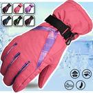 時尚亮色防風透氣手套.男女騎士機車防滑防水手套.戶外騎行摩托車自行車保暖防寒耐磨熱銷