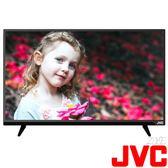 《送壁掛架及安裝》JVC瑞軒 32吋32B HD液晶顯示器(無搭配視訊盒,意者請洽原廠服務站02-27599889)