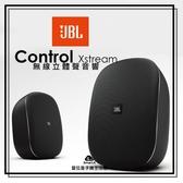 【台中愛拉風X藍芽喇叭】JBL Control Xstream 無線立體聲音響 藍牙多媒體電影院 影音雙聲道