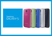 *全館免運*SAMSUNG GALAXY S4 i9500 原廠雙料保護背蓋(盒裝-原廠公司貨)
