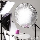 反光板 反光板攝影打光板折疊便攜110cm五合一柔光板拍照補光板直播間閃光燈拍攝遮光板 米家