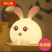 七彩兔子萌兔硅膠變色小夜燈拍拍燈創意夢幻插電喂奶臥室床頭台燈 創想數位
