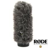 【聖影數位】羅德 165-RODE WS7 麥克風防風毛罩 適用NTG3等槍型麥克風