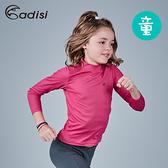 ADISI 童小高領智能纖維保暖衣AL1621119 (120~160) / 城市綠洲專賣(吸濕快乾、保暖、輕量環保、內著)