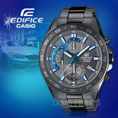 CASIO 卡西歐 手錶專賣店 國隆 EDIFICE EFV-550GY-8A 三眼賽車男錶 不鏽鋼錶帶 深灰X藍 防水100米