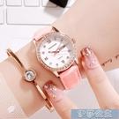 手錶女 女士手錶 新款時尚女生手錶雙日歷水鉆皮帶石英錶女士韓版網紅鋼帶女錶