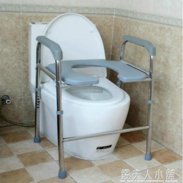 不銹鋼加固老人坐便椅孕婦防滑家用移動馬桶坐便器殘疾人坐便架子 錢夫人小鋪