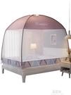 母親節 防摔蒙古包蚊帳1.8m床帳篷1.5米家用1.2拉鏈防蚊罩兒童全封閉1米5