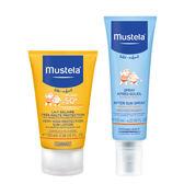 兒童防曬專用▶防曬舒解組(高效性兒童防曬乳+清透水感保濕乳(舒緩曬後肌) 慕之恬廊 Mustela