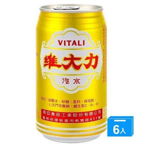 維大力汽水易開罐330ml*6入【愛買】
