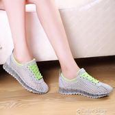 夏季鏤空透氣女網面運動鞋跑步鞋韓版低筒休閒網布鞋學生單鞋網鞋color shop