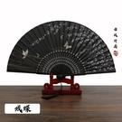 扇子 扇子折扇中國風古風女日式小復古布夏季和風跳舞舞蹈折疊古典古裝【快速出貨八五折】