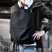 後背包電腦後背包男時尚潮流學生書包運動旅行輕便休閒簡約商務男士背包 至簡元素