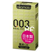 岡本衛生套-003極薄貼身12入
