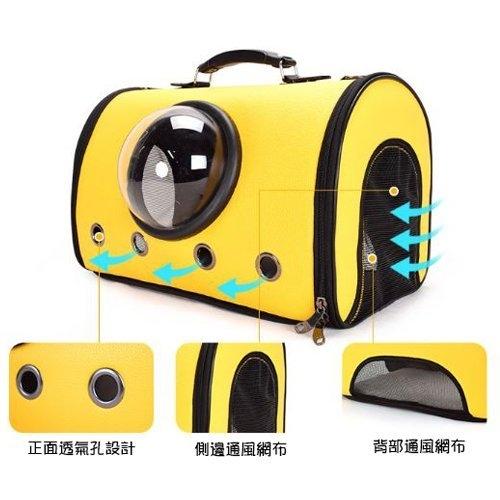 *WANG*Phoenix菲尼斯 都會泡泡圓筒包 黃色|棕色 可側背/手提寵物外出包 小型犬貓適用