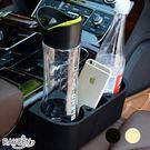 汽車 車載多功能置物架 車用縫隙塞水杯架 手機架 置物盒 三合一