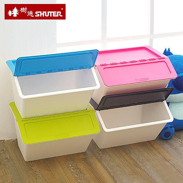 玩具收納櫃 樹德大嘴鳥收納箱 資源回收箱 組合櫃子【YV4001】快樂生活網