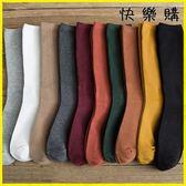 衣普菈 堆堆襪 堆堆襪百搭薄韓版日繫復古長襪中筒襪 衣普菈