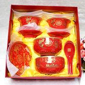金豬迎新 婚慶陶瓷龍鳳碗婚慶喜碗喜杯喜筷敬茶杯套裝結婚禮物碗筷套裝