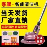 清潔機優活無線自動清潔機家用掃地機拖把擦地 YXS 【快速出貨】