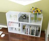書架 電腦桌上小書架桌面書櫃學生用簡易置物架辦公工作宿舍書桌收納架  萬聖節禮物