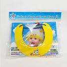 第一寶寶 - HAPPY洗頭帽 (適用頭圍40-65cm)