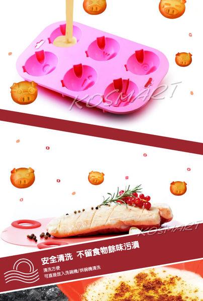 【Siliconezone】施理康耐熱粉紅小豬造型瑪芬蛋糕模-粉色