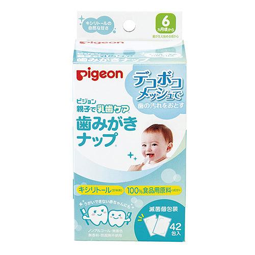 Pigeon貝親 潔牙濕巾42入X3盒P11528[衛立兒生活館]