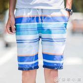 夏季速幹條紋短褲男士海灘褲加大碼大褲衩運動寬鬆泳褲休閒五分褲 優家小鋪